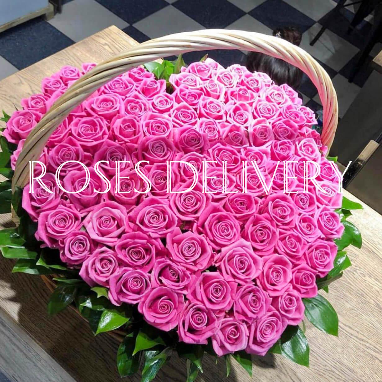 Корзина 101 «Розовая Роза» Сердце