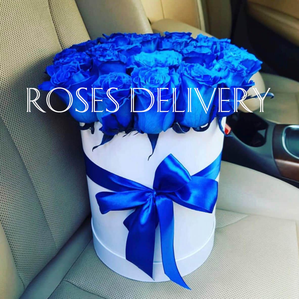 Коробка 15 «Синих Роз» White