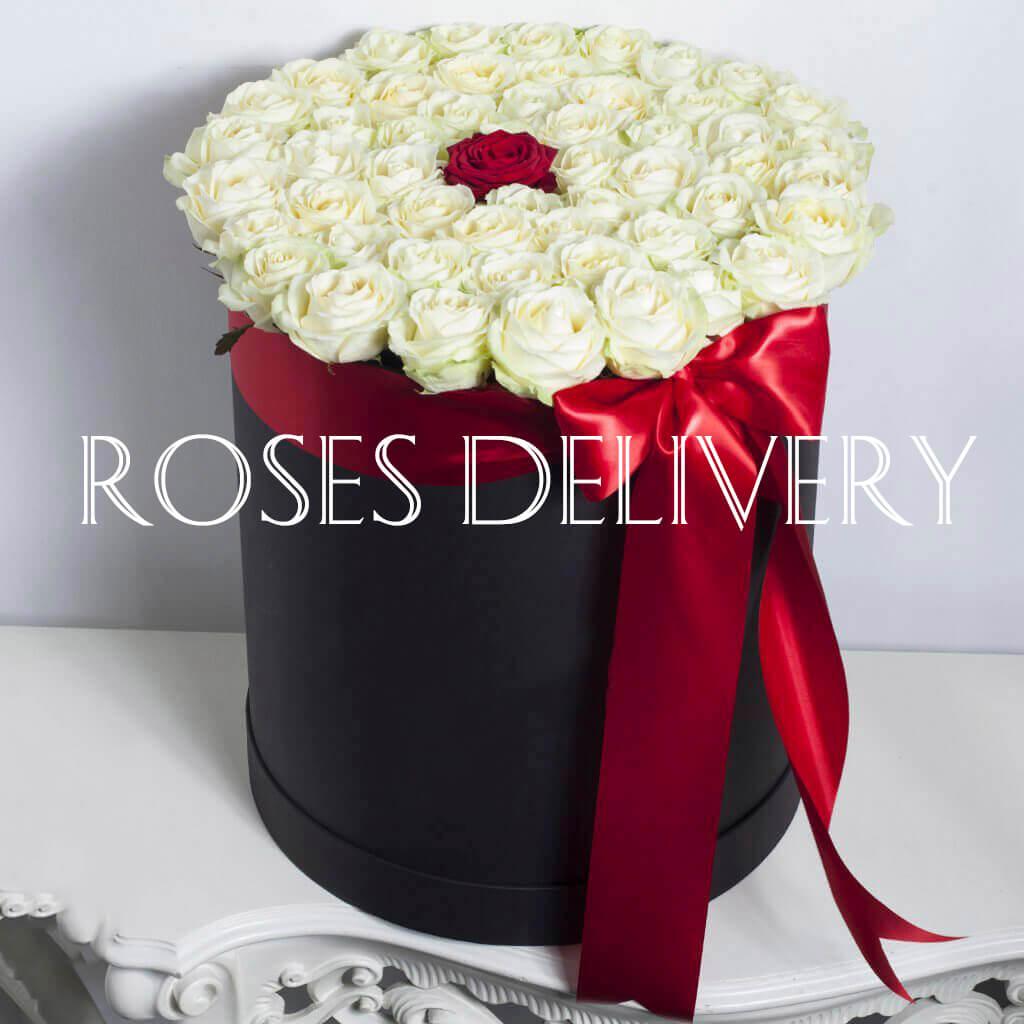Коробка 51 «Белая Роза ONE» Black