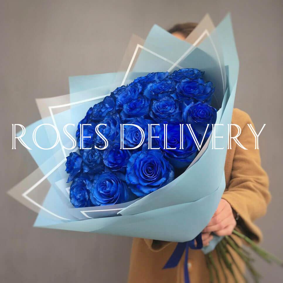 Букет 25 «Синих Роз» Blue