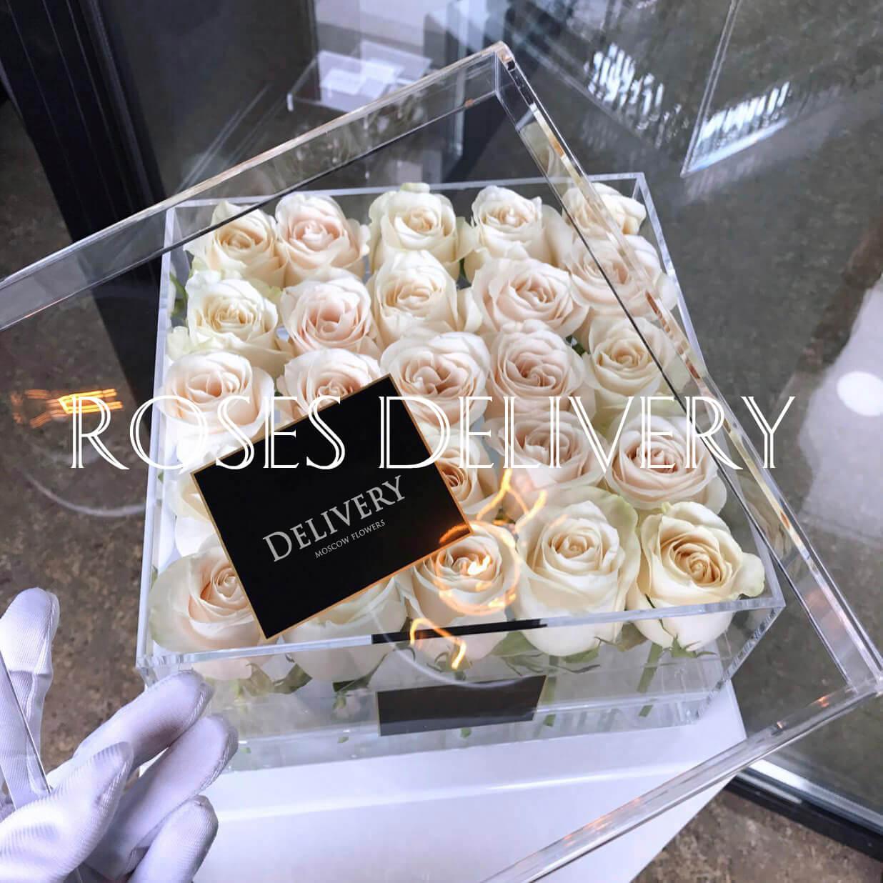Бокс 25 «Белых Роз»