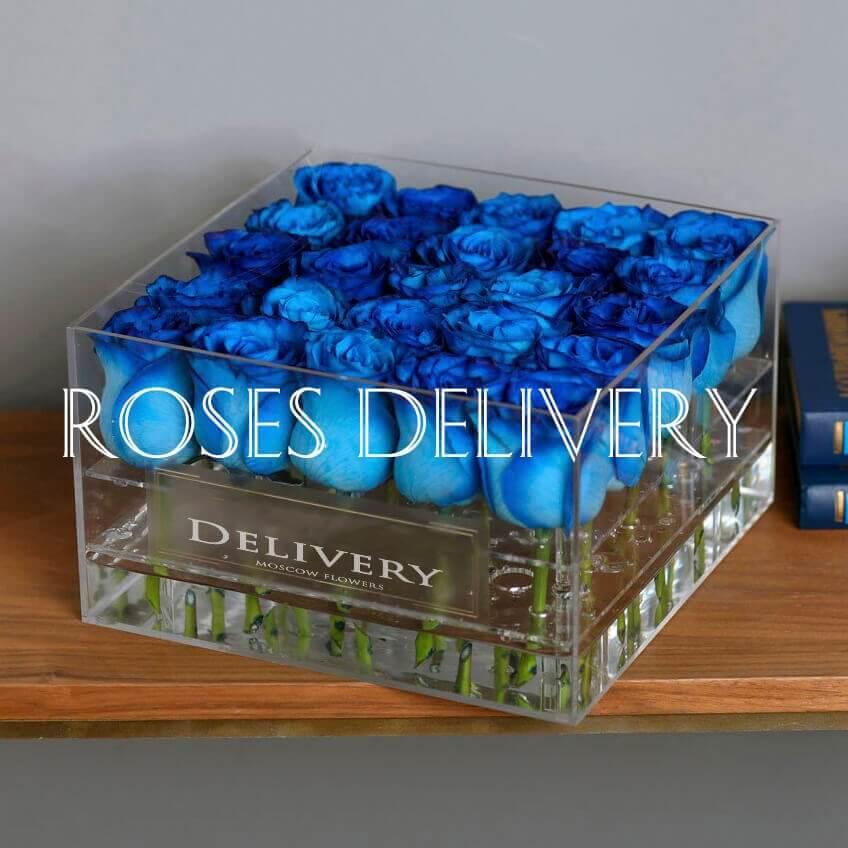 Бокс 25 «Синих Роз»