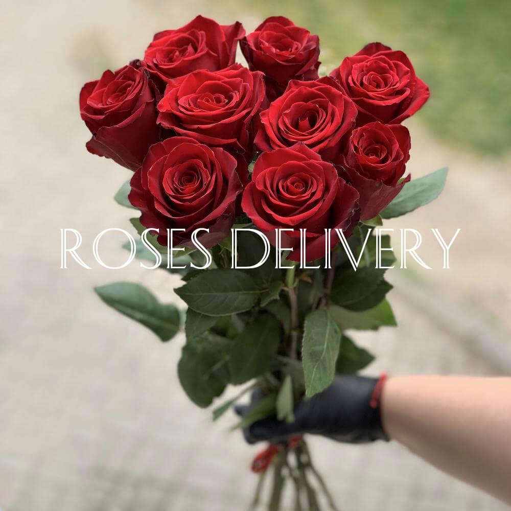 Букет 9 «Красных Роз»