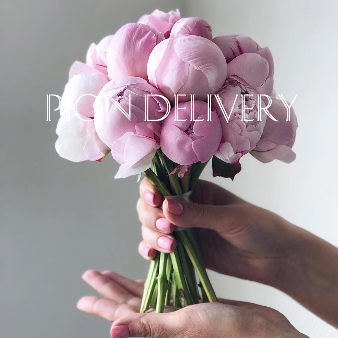 Свадебный букет из 15 розовых пионов