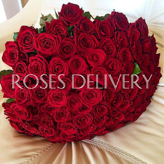 Букет 101 «Красная Роза» 55см