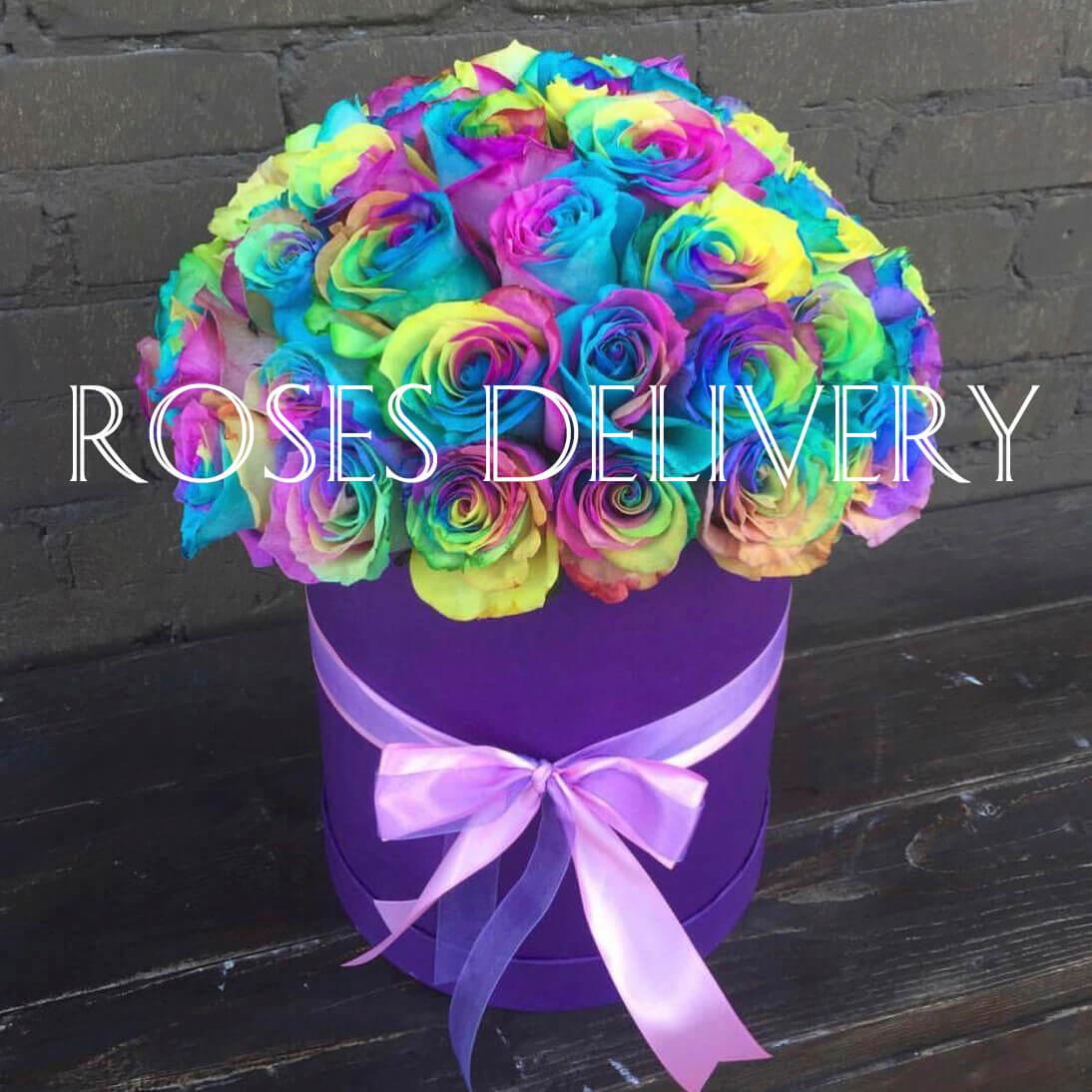 Коробка 35 «Радужных Роз» Purple