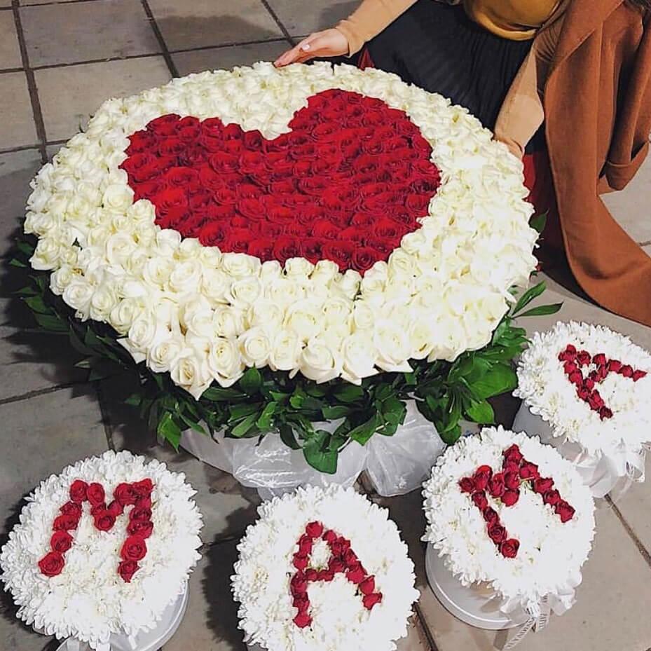 Корзина «Мама» Сердце