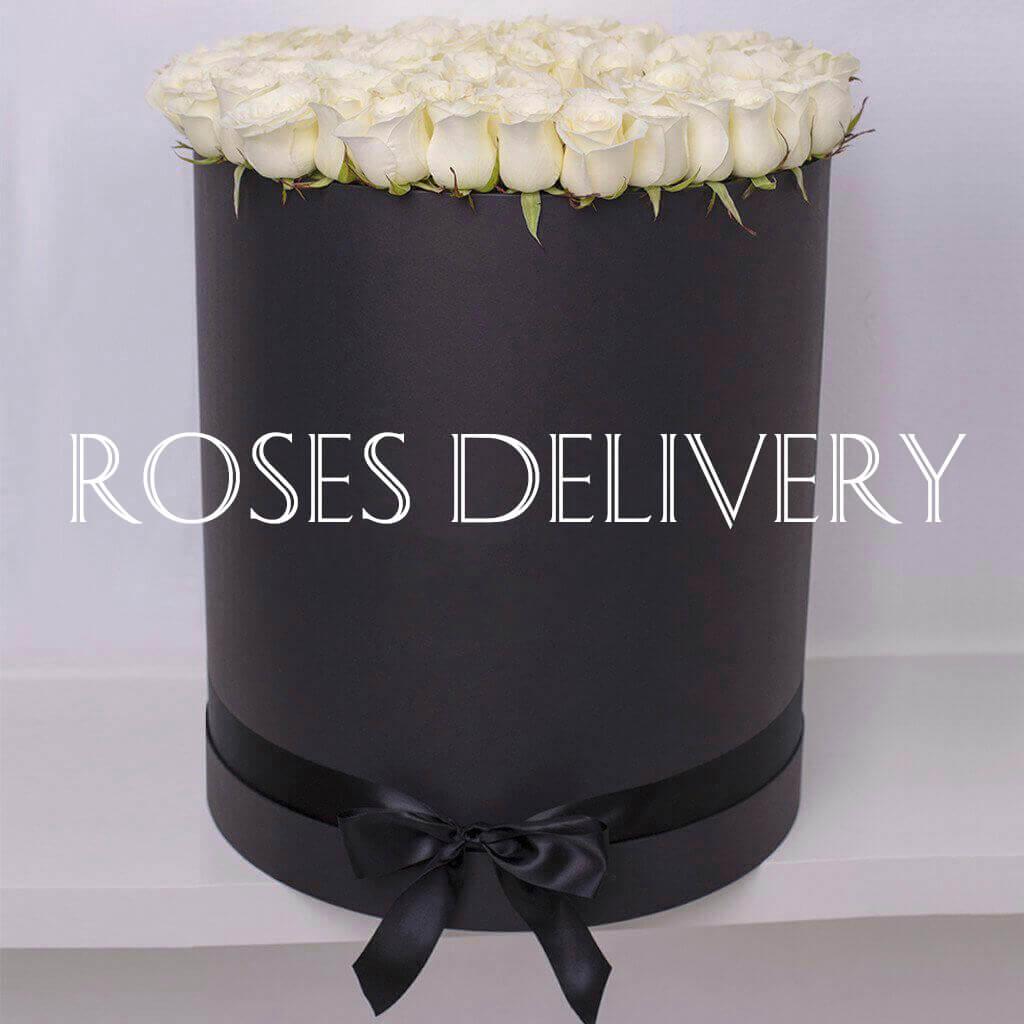 Коробка 51 «Белая Роза» Black