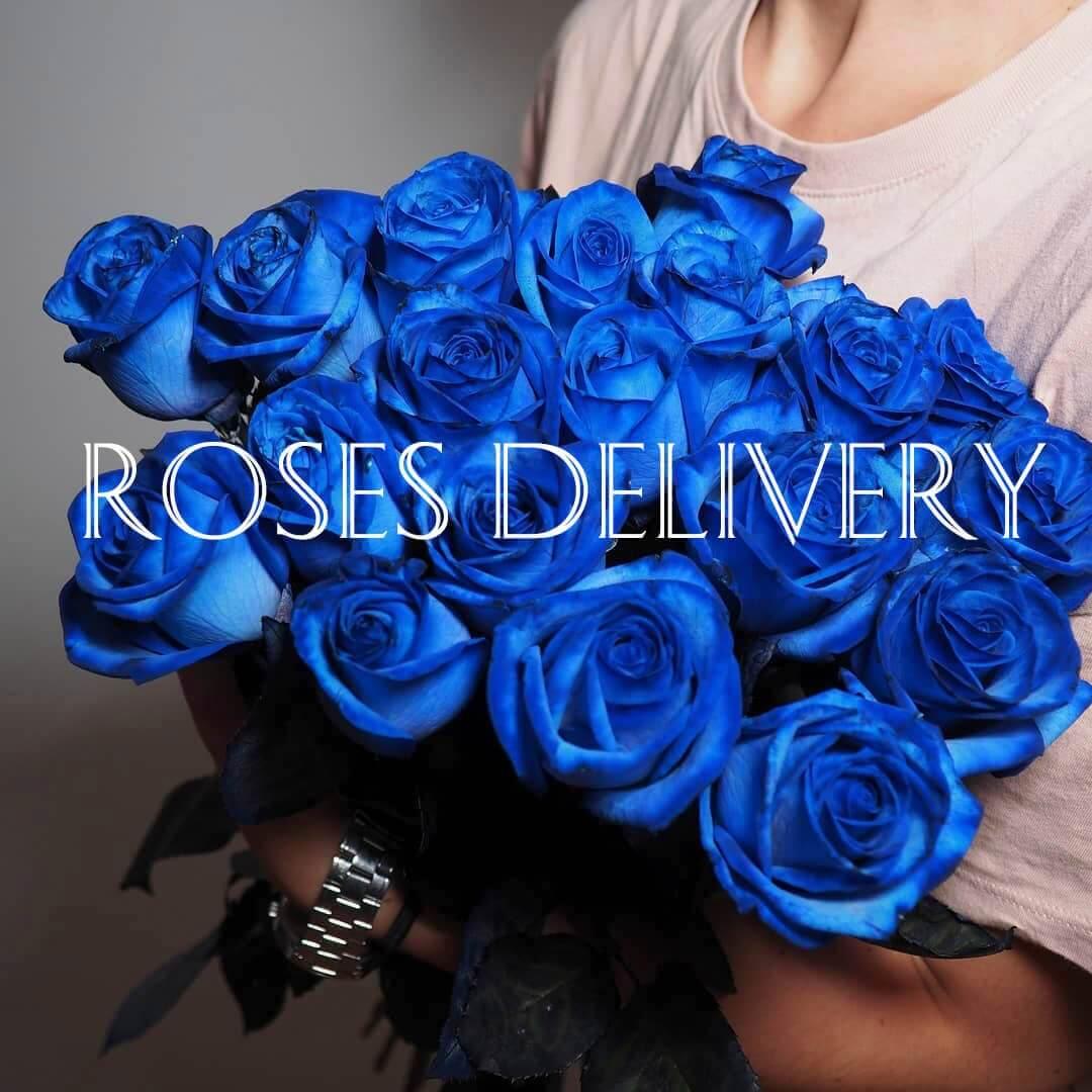 Букет 19 «Синих Роз»