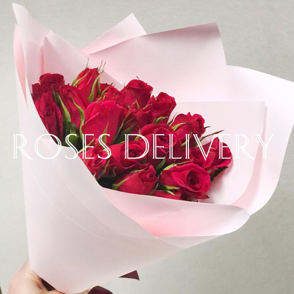 Букет 19 «Красных Роз» Pink 40см