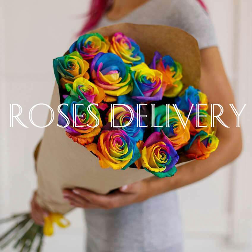 Букет 13 «Радужных Роз» Kraft