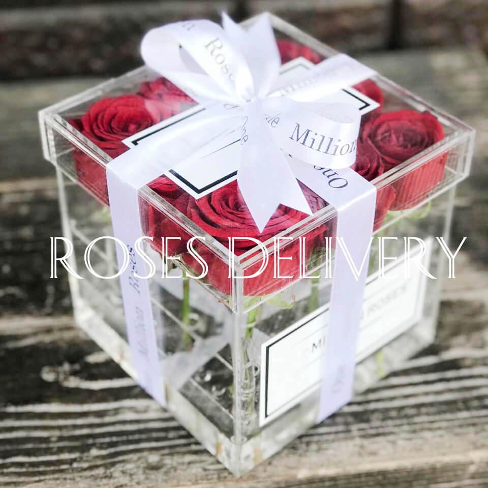 Бокс 9 «Красных Роз»