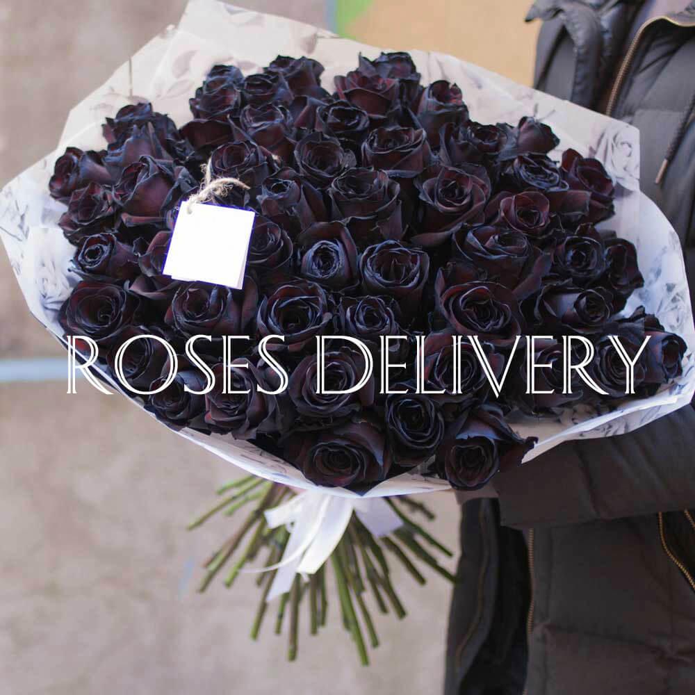 Букет 29 «Черных Роз» White 55см