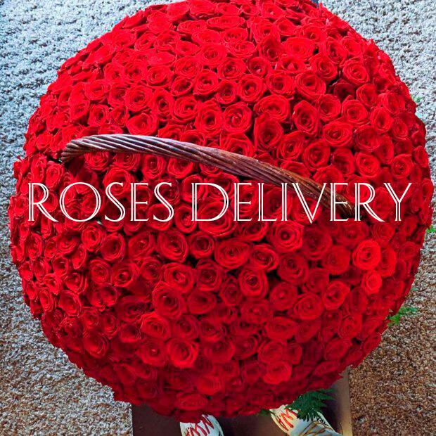 Корзина 701 «Красная Роза»