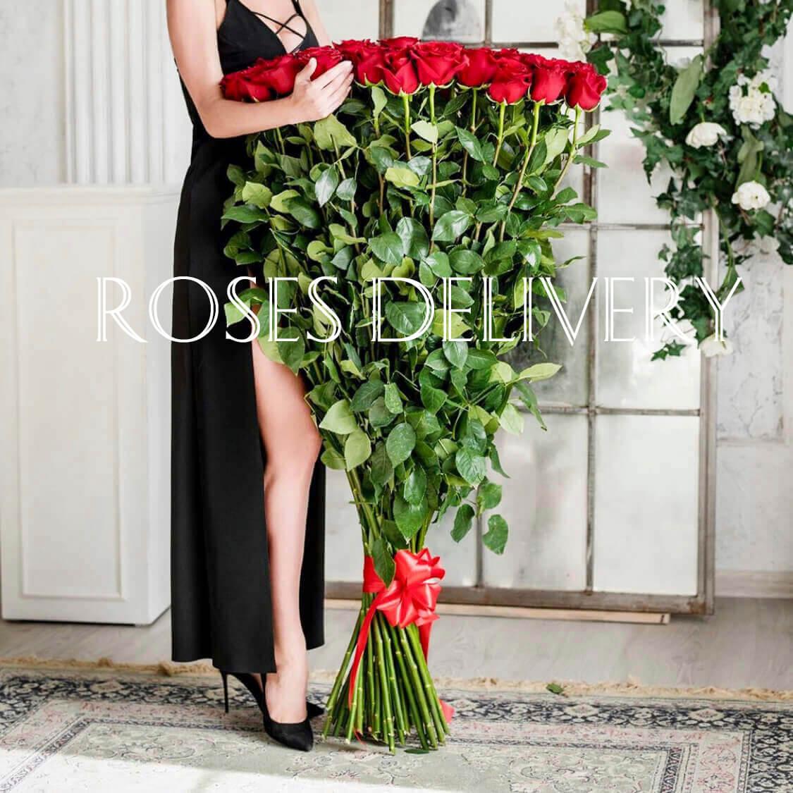 Букет 51 высокой розы 150 см
